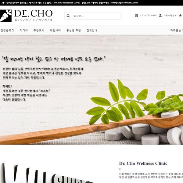 drjoshuacho.com