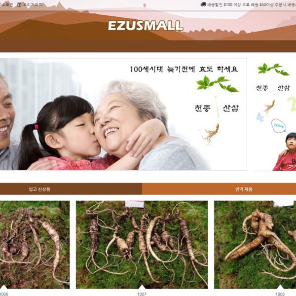 ezusmall.com
